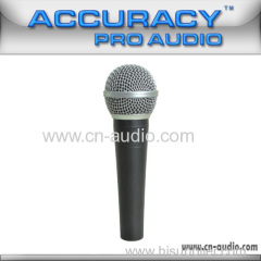 Uni-directivity wired microphone