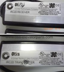 Light curtain FCU 0840 cpl. (transmitter + receiver) type IRC2D