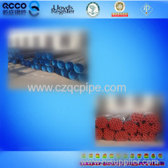 GB/T 18248 34Mn2V SEAMLESS STEEL PIPE