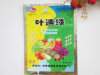 boiling pp egg bag ,food bag,noodle bag ,milk power bag
