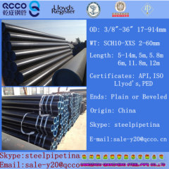 Ferritic alloy-steel pipe a335 gr.p91 168.3*10.97mm