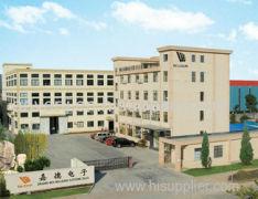 Zhejiang Wuyi Wellguard Electronic Co.,Ltd