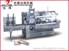 JDZ-260 Automatic Cartoning Machine