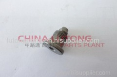 delivery valves ,diesel delivery valves 05A, 131160-2220