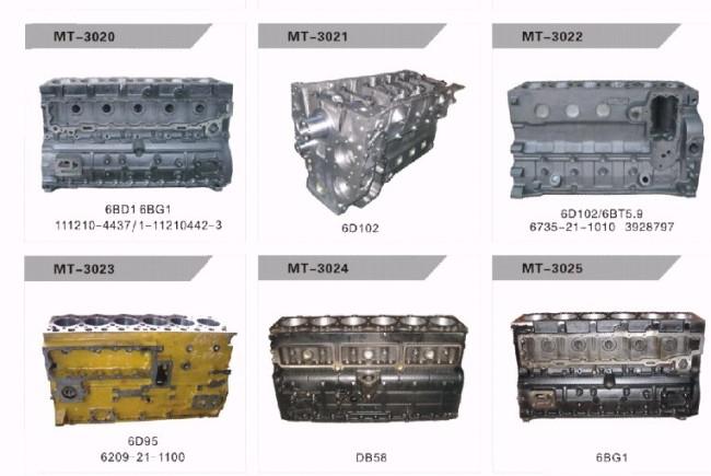 DB58 CYLINDER BLOCK FOR EXCAVATOR