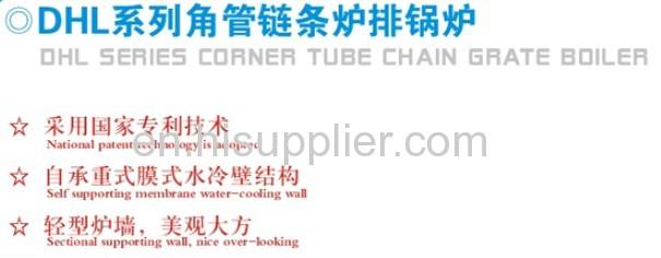 Corner Tube Chain Grate Boiler