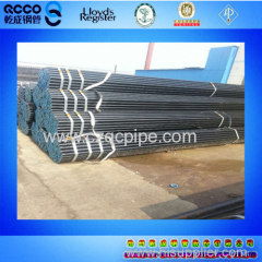 ASTM SA 209 Seamless Steel Pipe