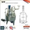 Chemical /Pressure Reactor (K8010003)
