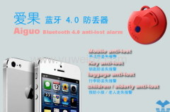 Bluetooth 4.0 anti lost alarm