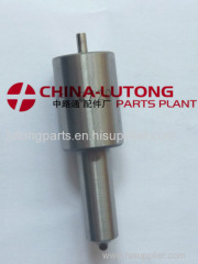 common rail nozzle, common rail fuel injector DLLA150P1053(P1096)