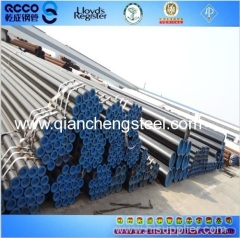 GB/T 9711.1 L450 Seamless Steel Pipe
