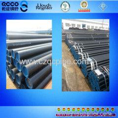 Din1629 Seamless Steel Pipe