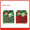 32*32cm magical and fantasy microfiber cloth Paper card with 6pcs/pack