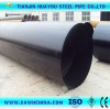 Gas Welded Steel Pipe