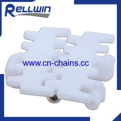 7100K flexible conveyor chain