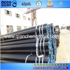 GB/T 9711.1 L555 Seamless Steel Pipe