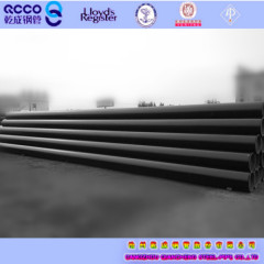 Seamless Alloy Steel pipe A335 P22