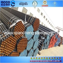 GB/T 8162 20# Seamless Carbon Steel Pipe