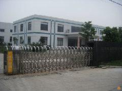 JuAn Industrial Co., Ltd