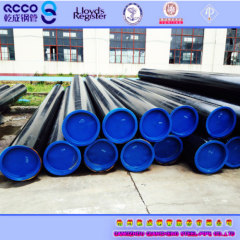 seamless structure steel pipe DIN1629 ST37.0