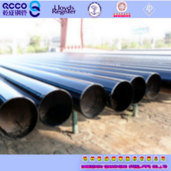 seamless structure steel pipe DIN1629 st55