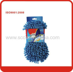 Yellow and Blue Chenille car cleaning sponge with mesh--squareness
