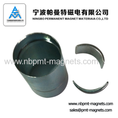 Super Strong Permanent Neodymium Arc Magnet