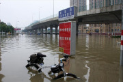Ningbo became a great lake after Typhoon Fitow 20131009