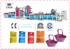 non-woven bag making machinery HUABO