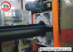 xh 2013 hot sale HDPE pipe