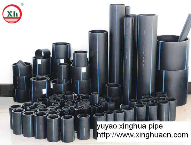 xh 2013 HDPE pipe tube