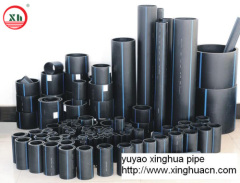 xh 2013 HDPE pipe tube