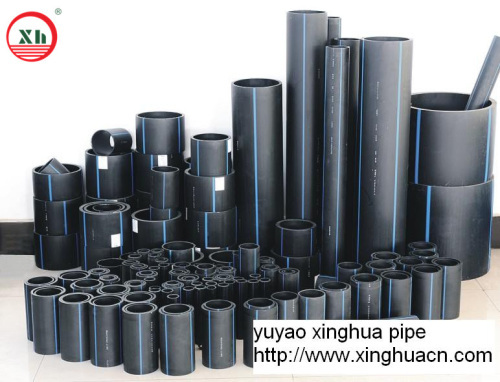 xh 2013 HDPE water pipe