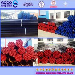 Seamless steel API 5L line pipe PSL1 L390x56
