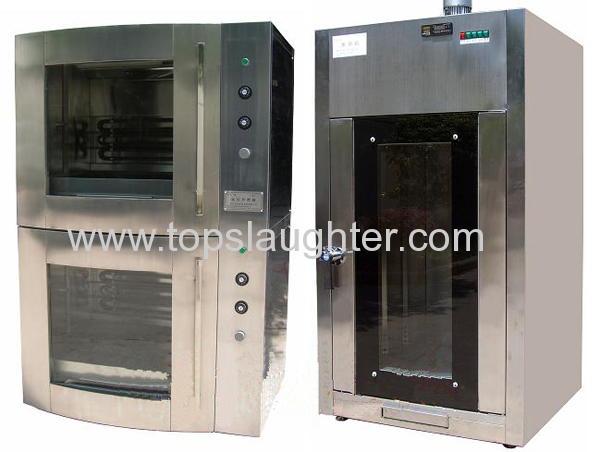 Meat Processing Equipment Automatic Meat Smoking Machine