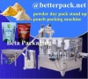 stand up pouches packaging machine doy pack machine for whey protein powder