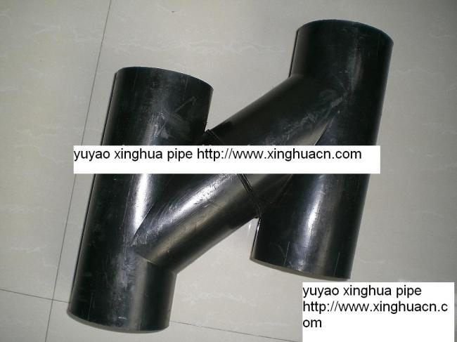2013 xinghua HDPE H Pipe from China