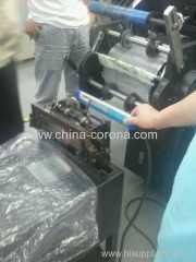 electrostatic eliminator equipment hot sales
