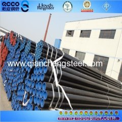 GB/T 8162 Q345D Seamles Steel Pipe
