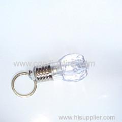 tactical key chain flshlight