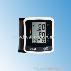 wrist type blood pressure monitor BPM-2206