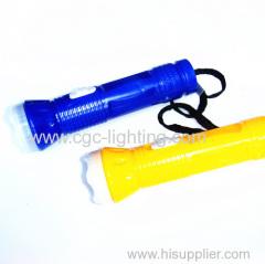 tactical key chain flashlight