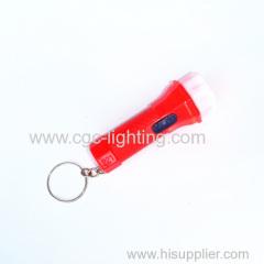 Plastic key chain flsh light