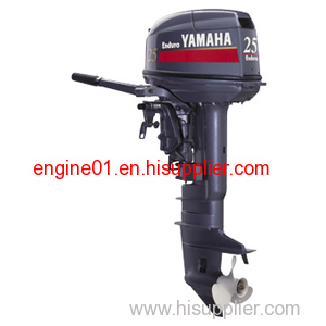 Yamaha 25hp enduro 2 stroke from china manufacturer pt for 25hp yamaha 2 stroke
