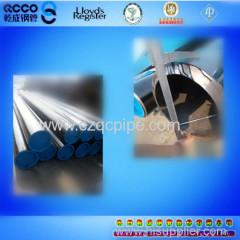 GB/T 8162 Q345 C Seamless Steel Pipe