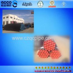 GB/T 8162 Q345 D Seamless Steel Pipe