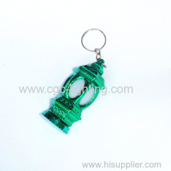 Creative keychain flash- light