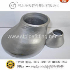 Seamless Stainless Pipe Reducer