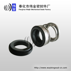108 water pump seal 16mm Sic / Sic
