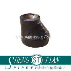 Low Alloy Steel Reducer